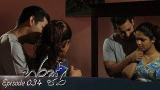 Haras Paara | Episode 34 - (2018-09-18) | ITN Thumbnail