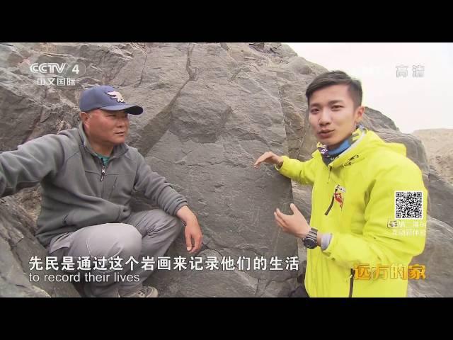 长城内外(172)黄河岸边 大漠明珠  【1080P】