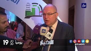 مؤتمرون يناقشون تقنيات البناء الحديث في ظل بناء مدن جديدة في 3 دول عربية - (6-11-2017)