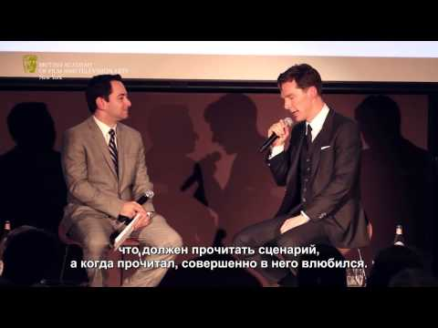 BAFTA NY Talk: In Conversation with Benedict Cumberbatch (Russian subtitles) ) HD