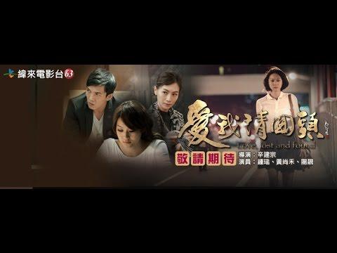 緯來電影台CH63自製電影-最新強檔影片推薦
