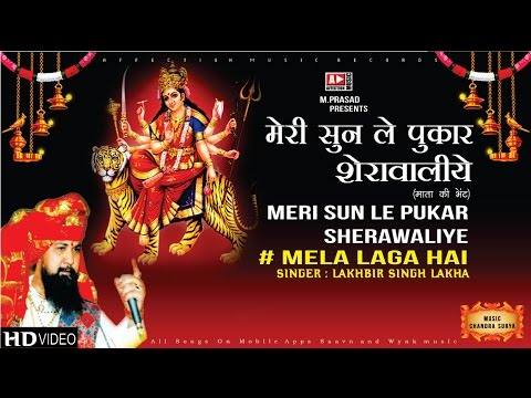 Free download lakhbir singh lakha mata bhajans mp3.
