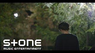 코듀로이 (Corduroy) - Concentrate MV