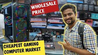 LAMINGTON ROAD    PC BUILD 2021    Cheapest Gaming Computer Market