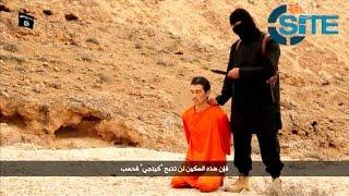 ИГИЛ убило заложника из Японии (новости)