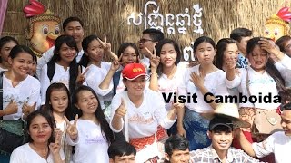Occasional variety of Traditional Games - Visit Cambodia