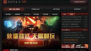 Китайская Дота - Как туда попасть и что там вообще происходит?! [Perfect World]