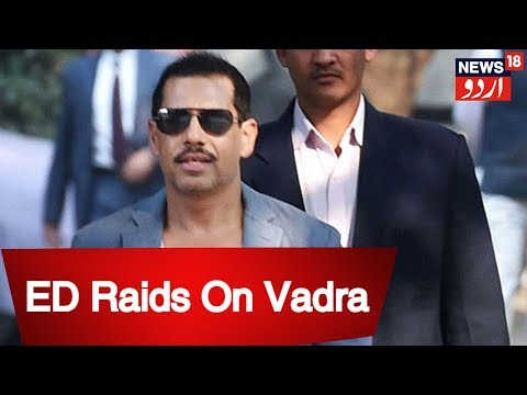 ED Raids Offices Of Robert Vadra And His Close Aides Mp3