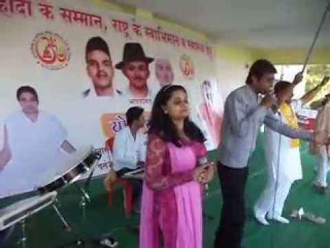 Mera Rang De Basanti Chola  Shaheed KSHAMA SAAD BHUPENDRA DESH { कु. क्षमा साद } 09302138891