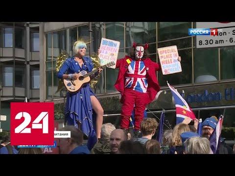 Британцы могут договориться с ЕС, но не между с собой - Россия 24