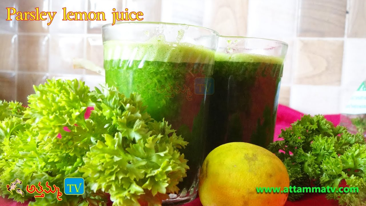 Weight Loss Drink: Parsley Juice Recipe
