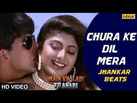 Chura Ke Dil Mera - JHANKAR BEATS   HD VIDEO   Akshay \u0026 Shilpa   90's Bollywood Romantic Songs