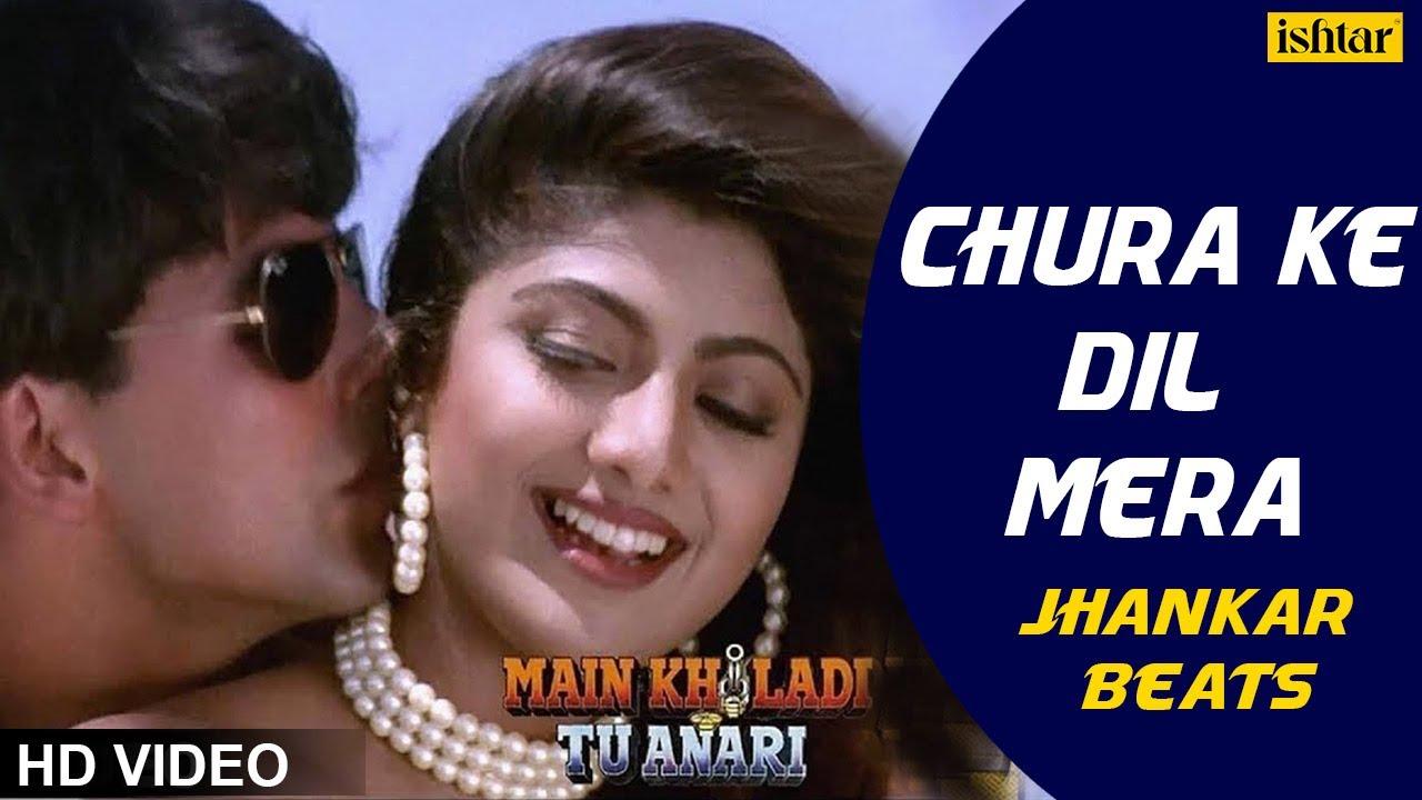 free download song churake dil mera goriya chali