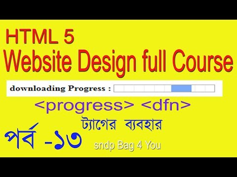 HTML BANGLA TUTORIAL FULL COURSE (WEB SITE DESIGN) Use HTML Progress Tag