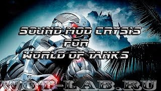 "Озвучка ""Crysis"" для World of Tanks - 0.8.11"