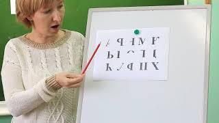 Урок письма и развития речи в 6 классе коррекционной школы по теме «Части речи»