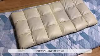 블루밍홈 좌식의자 리뷰 / 7개월 사용 후기