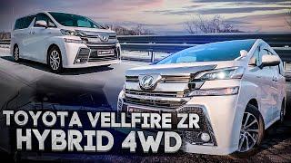 Japan life.  обзор toyota vellfire zr hybrid 4WD. 🔥 правый руль из японии.