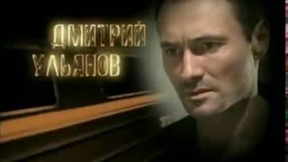 Зверобой 1 сезон 24 серия