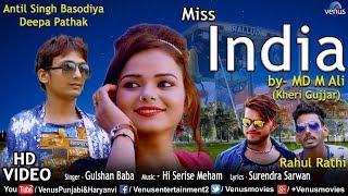 Miss India   New Haryanvi Song   Feat : Antil Singh Basodiya, Deepa Pathak and Rahul Rathi