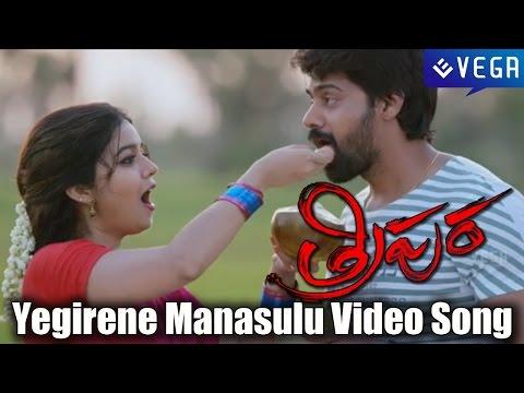 Tripura Movie : Yegirene Manasulu Video Song - Swati Reddy | Naveen Chandra