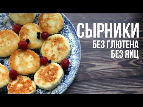Классические сырники из творога - пошаговый рецепт