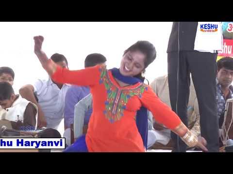 New Haryanvi Dance #Joban Ka Bharota #रूबी चौधरी डांस #New Dance 2018 # Keshu Haryanvi