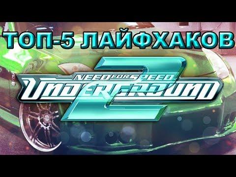 ТОП-5 ЛАЙФХАКОВ ДЛЯ