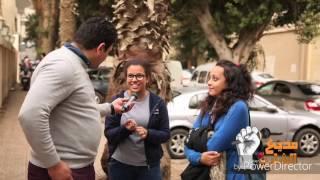 ضحك السنين على الولاد الحكاكين والبنات مع احمد رافت