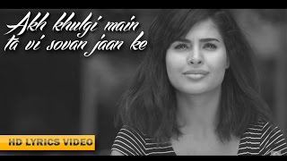 Sach Te Supna Lyrics Amrit Maan Latest Punjabi Songs 2016