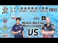28th Hong Kong Darts Open 2017 Henry Ho Cup Men's Singles