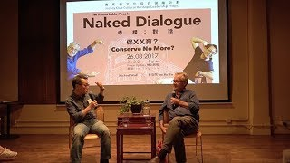 Naked Dialogue - Lee Ho-yin & Michael Wolf