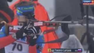 Ветер Биатлона /  Wind Of Biathlon