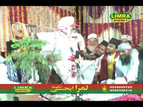 Bul Bule Bengal Hazrat Maulana Hanif Aarvi Part 2 New Program Devan Shareef HD India