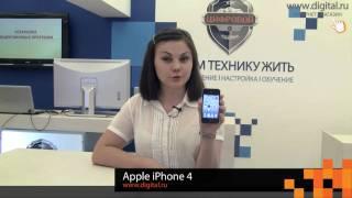 Видеообзор смартфона Apple iPhone 4(Подробнее http://www.digital.ru/digitaltv/show/iphone_4.html Долгожданный iPhone 4 полон нововведений - изменился и дизайн, и операци..., 2010-08-12T14:41:38.000Z)