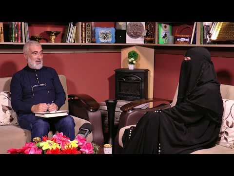 MERJEMIN PUT U ISLAM (IML TV)