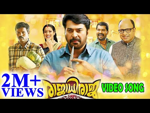 Pattum Chutti Song   RajadhiRaja