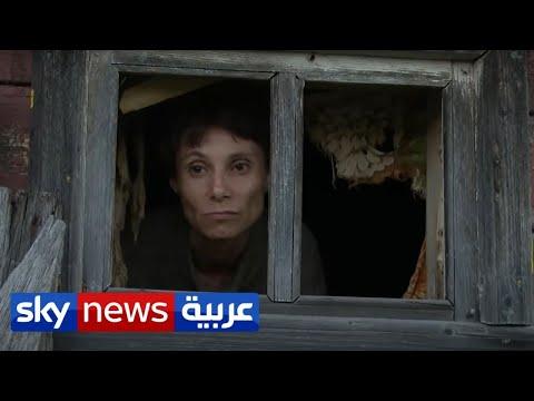 امرأة روسية تخرج من عزلة فرضتها أمها 26 عاما خوفا من -خطر- العالم الخارجي | منصات  - 19:01-2020 / 6 / 30
