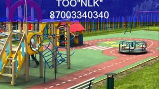 резиновые покрытия для детских и спортивных площадках(, 2011-10-27T05:35:45.000Z)