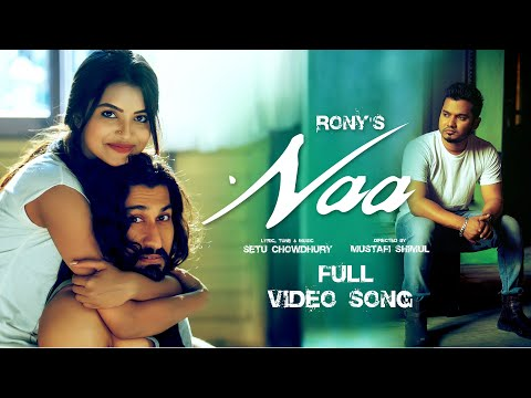 Naa | Rony | Setu Chowdhury | Zaib | Tushi | Bangla New Music Video 2017