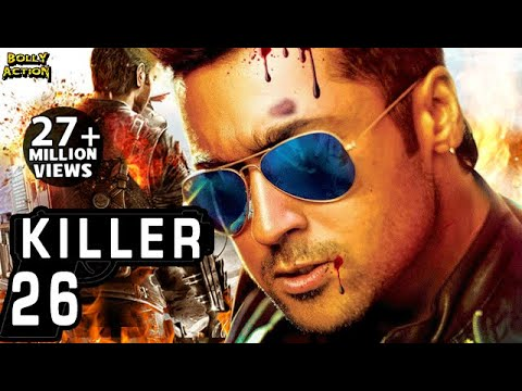 Killer 26 Full Movie | Hindi Dubbed Movies 2017 Full Movie | Hindi Movies | Surya Movies