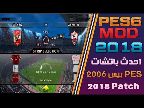 PES6 STARTIMES 2013 ARABE TÉLÉCHARGER PATCH