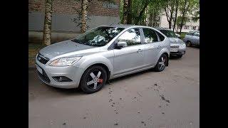 Форд Фокус 2 рестайлинг по цене  до рестайлинга! Автоподбор OkAuto! / Видео