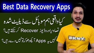 Best Data Recovery Apps/Softwares | how to recover my deleted pics/ videos