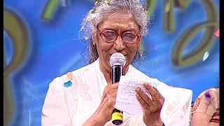 Thangaliyalli naanu Thelibande by Smt. S Janaki in Gunagana Program ll Part 4