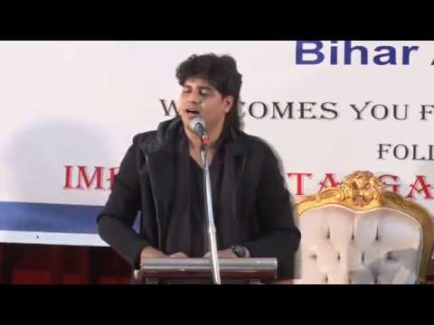 Imran Pratapgarhi At Jubail Dammam Mushaira I Part -2 I KSA I Saudi Arabia