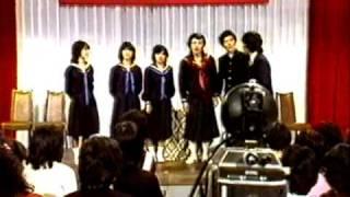 榊原郁恵 河合奈保子 松田聖子 郷ひろみ 1981年.