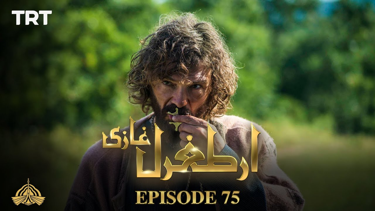 Ertugrul Ghazi Urdu | Episode 75| Season 1