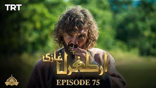 Ertugrul Ghazi Urdu | Episode 75| Season 1