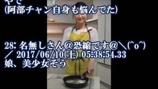 【きれE】伊藤かずえ、12キロ減量で娘の制服入っちゃった! 他にもエ...